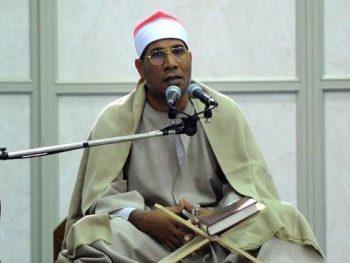 عبدالفتاح طاروطی سوره یوسف